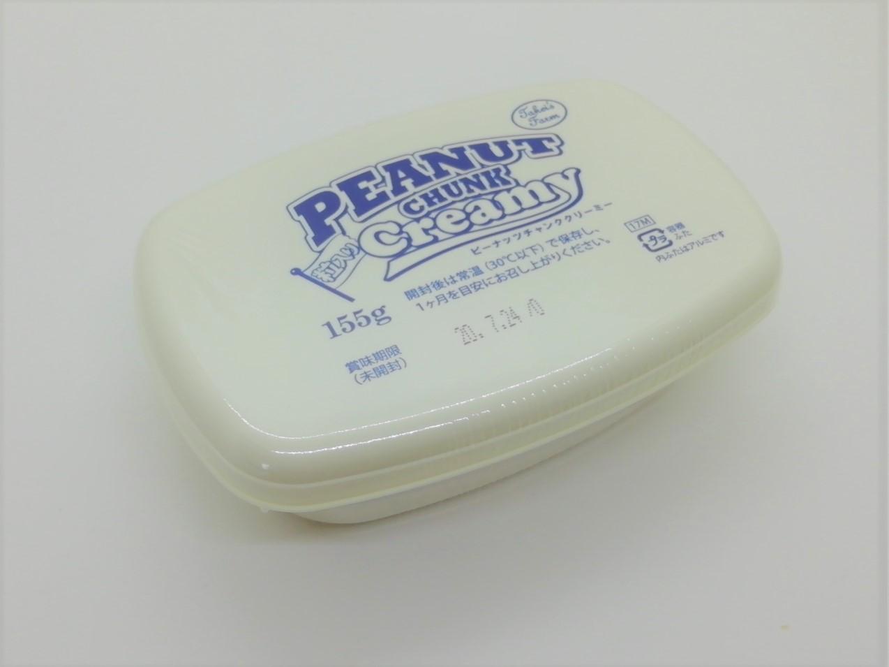 ロピアピーナッツチャンククリーミー